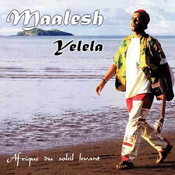 maalesh-yelela-gs