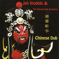 Jah Wobble & The Chinese Dub Orchestra – Chinese Dub