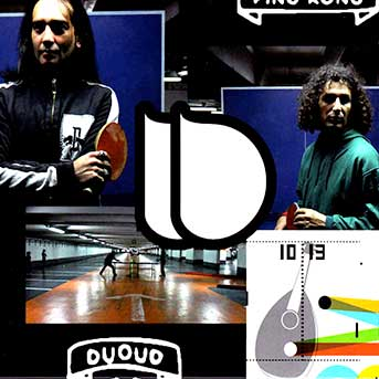 DuOud CD Cover