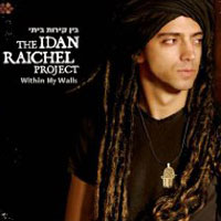 Idan Raichel Project – Within my Walls