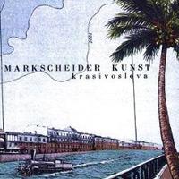 markscheider-kunst-krasivoselva