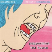 shoukichi-kina-peppermint-house-asian-classics2
