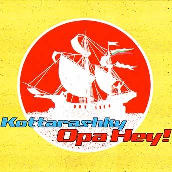 Kottarashky CD Cover