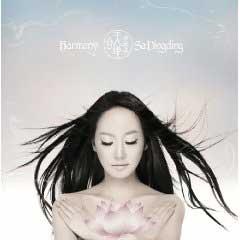 Sa Dingding – Harmony