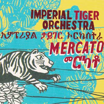Imperial Tiger Orchestra
