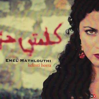 Emel Mathlouthi Klmti Horra