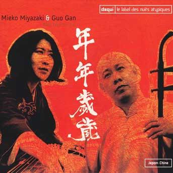 mieko miyazaki und guo gan