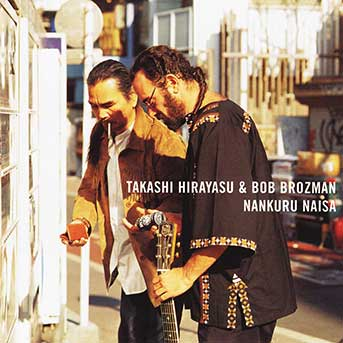 Takashi Hirayasu & Bob Brozman – Nankuru Naisa