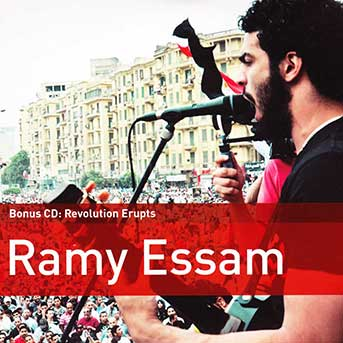ramy-essam-revolution-erupts