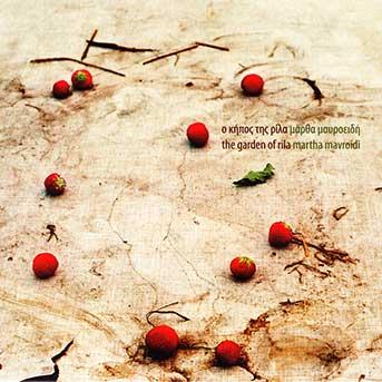 Martha Mavroidi – The Garden Of Rila