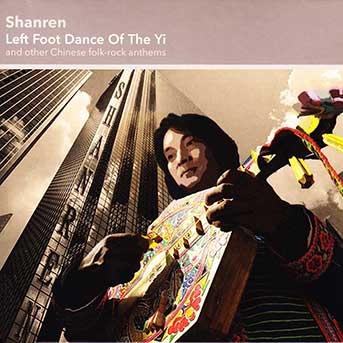 Shanren – Left Foot Dance Of The Yi