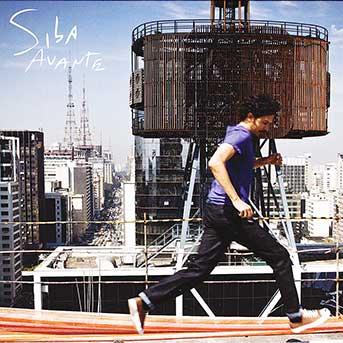 Siba – Avante