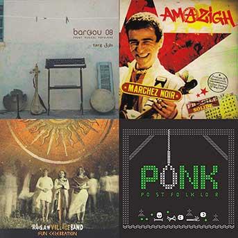playlist 17-08