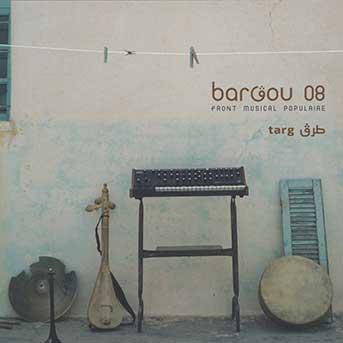 Bargou 08 – Targ