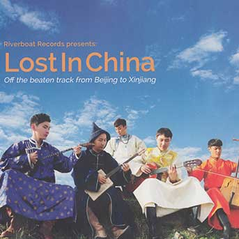 Verschiedene Interpreten – Lost in China