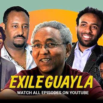 exile guayla