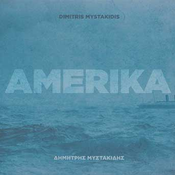 Dimitris Mystakidis – Amerika
