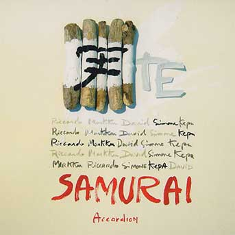 samurai accordion te