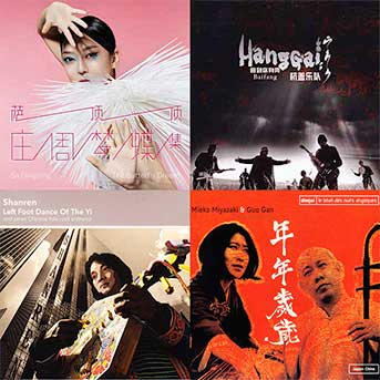 Playlist 18-31 aus dem Fernen Osten