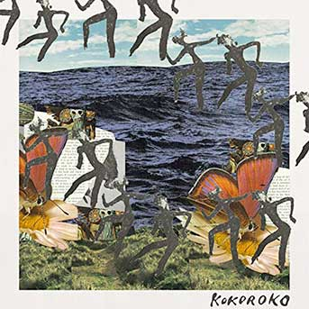 Kokoroko cd cover
