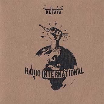 Kefaya Radio International