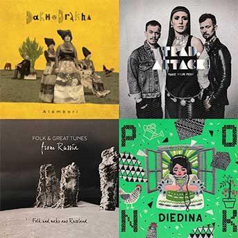Playlist 20-35
