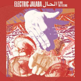 Electric-jalaba-el-hal-cover