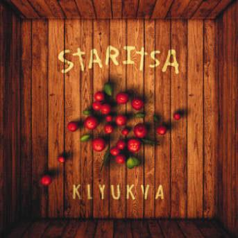 staritsa-klyukva