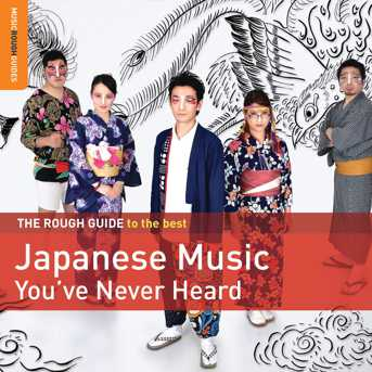 Rough Guide to Japanese Music