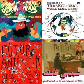 Playlist 21-37 Compilations